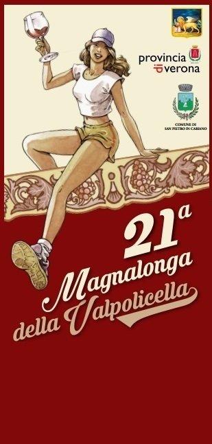 Magnalonga Valpolicella Pedemonte 2018